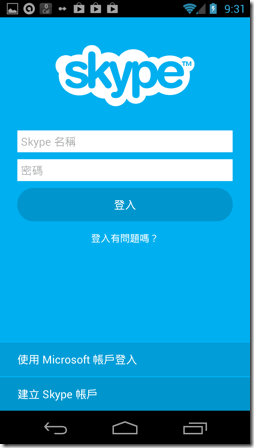 skype-02
