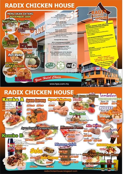 Restaurant Brochure Design Examples – Restarunt Brochure