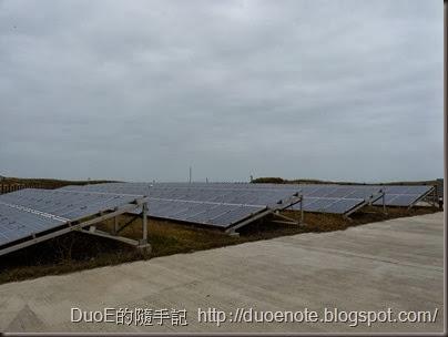 七美太陽能電廠