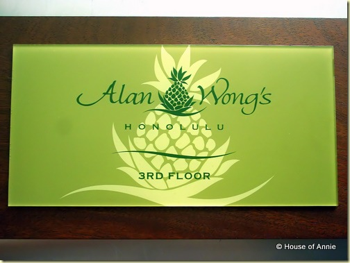 Alan Wong's Restaurant  Honolulu