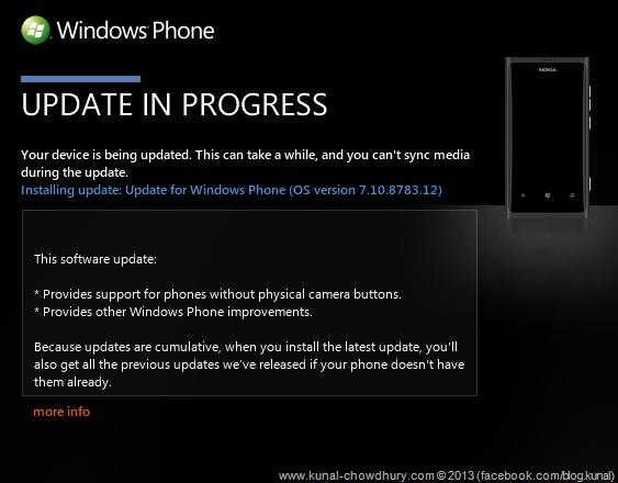 Update 2 (7.10.8783.12)