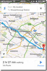 iOS new Google's own Google Maps app - Directions