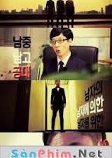 Yu JaeSeok's I am a Man