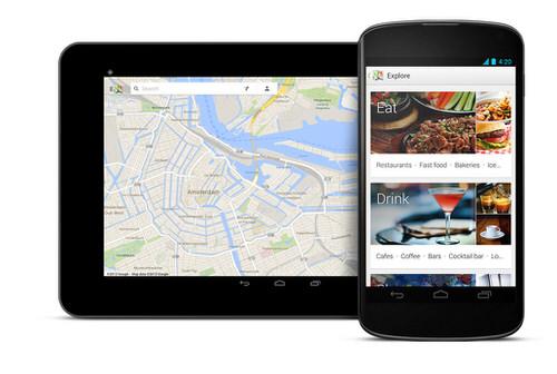 Googleマップ フィードバックを送信