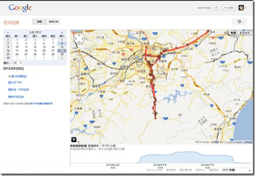 google latitude-03