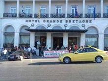 kinitopoiiseis_20110823_01
