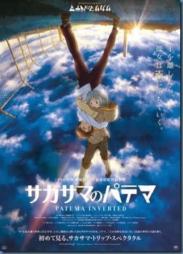 Movie - 5