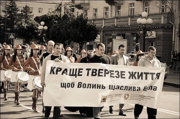 Послання Предстоятеля Української Православної Церкви у зв'язку зі столітнім ювілеєм започаткування Дня Тверезості