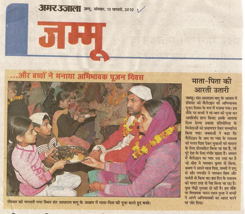 http://lh4.ggpht.com/-EaZKvE4JKvE/S5a2kyxy14I/AAAAAAAABn4/-Vw7u3K0W2Y/s72/Jammu_5.jpg?imgmax=800