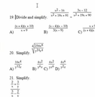 การใช้งานฟังก์ชั่นทางคณิตศาสตร์ใน word 2010
