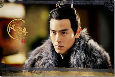 Sound of the Desert 風中奇緣 - Eddie Peng 彭于晏 01