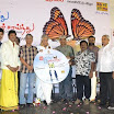 Oruvar Meethu Iruvar Saainthu Audio Launch Gallery 2012