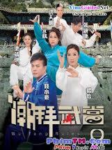 Huyên Náo Núi Võ Đang - 潮拜武當,Wutang Rules