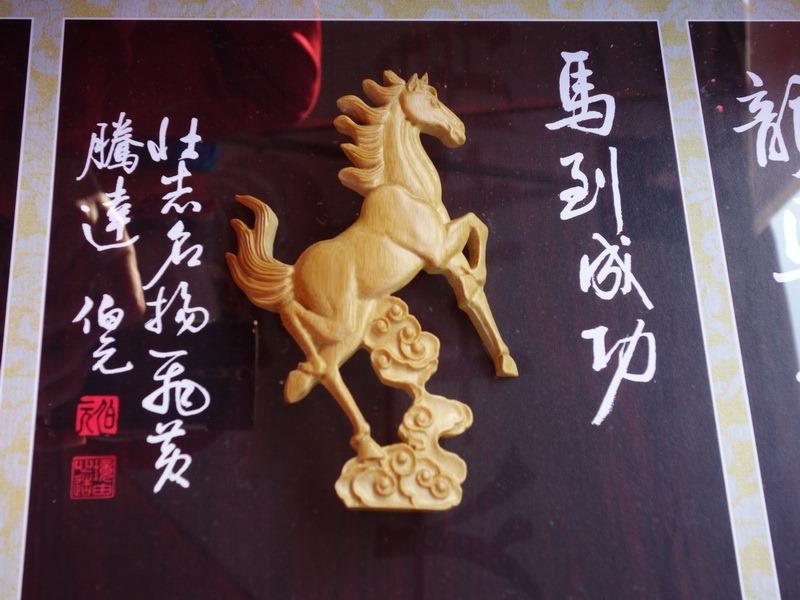 2013_0310 落紅的北馬雙溪櫻花馬_018