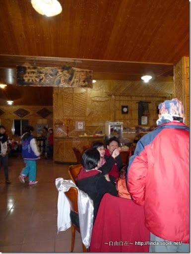 司馬庫斯部落-雅竹餐廳-無菸