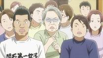 Chihayafuru 2 - 22 - Large 11