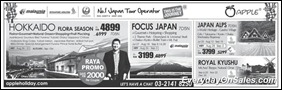 apple-holidays-travels-to-japan-2011-EverydayOnSales-Warehouse-Sale-Promotion-Deal-Discount