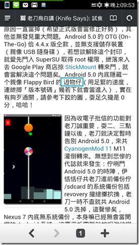 Screenshot_2014-11-14-21-53-54