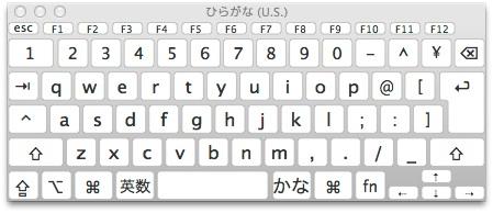 ひらがな (U.S.).jpg
