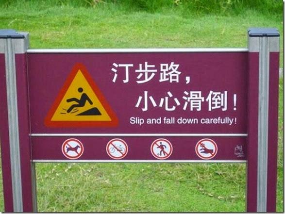 lost-translation-fail-020