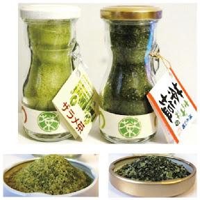 きざみ茶55g・ザラメ茶80gセット
