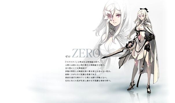 Drakengard 3 - Zero
