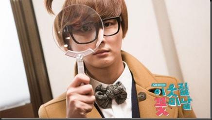 Yoon-Si-Yoon17-582x327