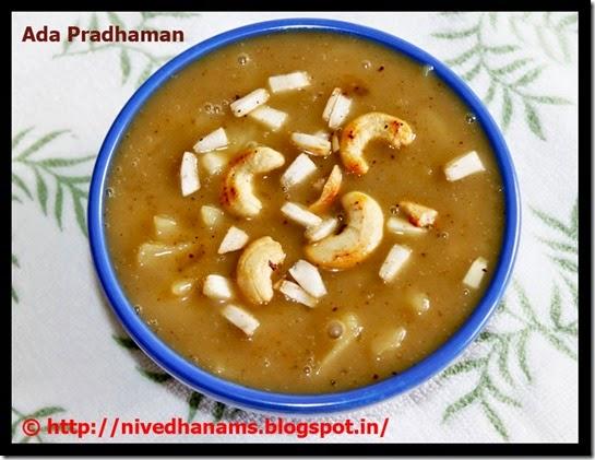Ada Pradhaman - IMG_1827