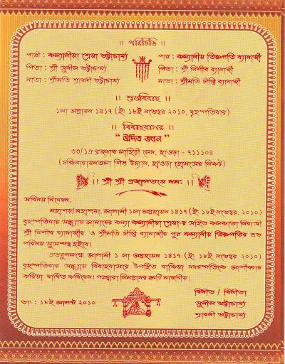 Wedding Invitation Card Matter In Hindi is adorable invitations ideas