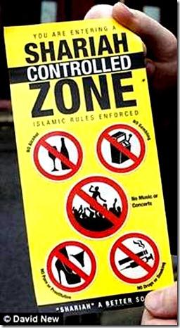Sharia Zone Pamphel
