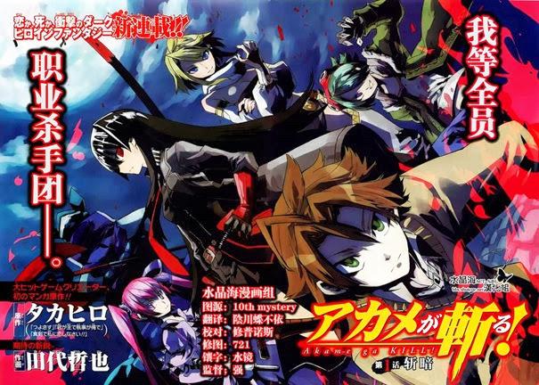 Anunciado Anime de Akame ga Kill!