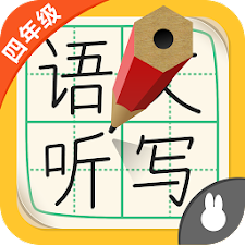 Chinese dictation school Ⅴ