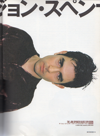 1997SNOOZER