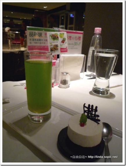 蘆薈汁.慕斯