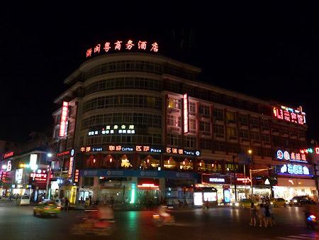Orase in China: Zhangjiajie City