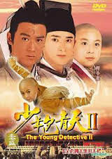 Thiếu Niên Bao Thanh Thiên 2 Lồng Tiếng
