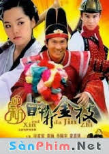 Túy Đả Kim Chi (2005)
