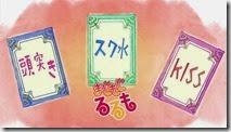 Majimoji Rurumo - 07 -23