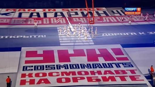 Otkryitie-Sochi-2014.mkv_snapshot_02.02.44_2014.02.08_22.14.42