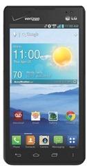 LG-Lucid-2-VS870-Mobile