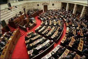 «Ναι» στη σύσταση Εξεταστικής Επιτροπής για το έλλειμμα του 2009