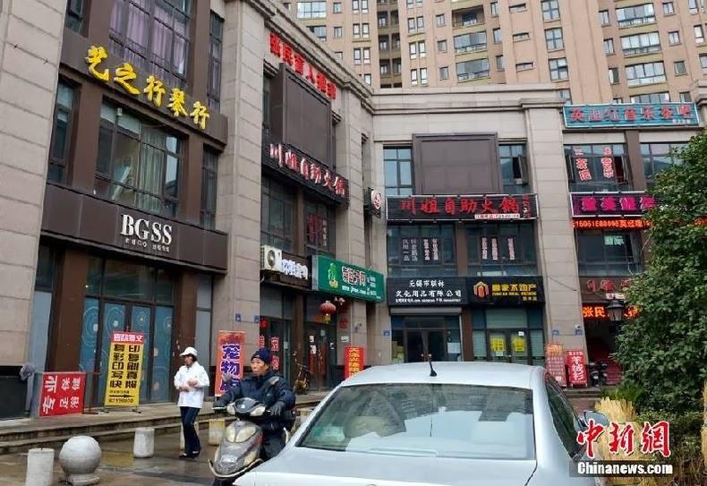 wuxi-fake-street-1