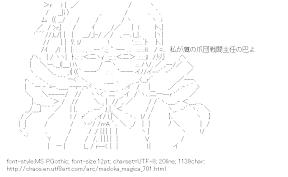 [AA]Tomoe Mami Eagle Talon (Puella Magi Madoka Magica)