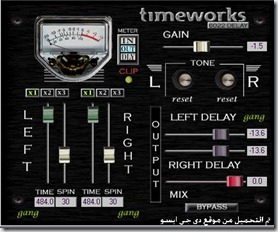 teamworks delay 6022 فلتر التايم وورك