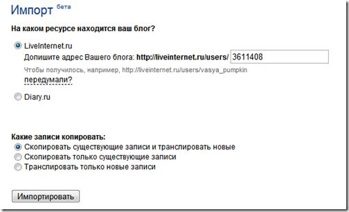 адрес_профайла