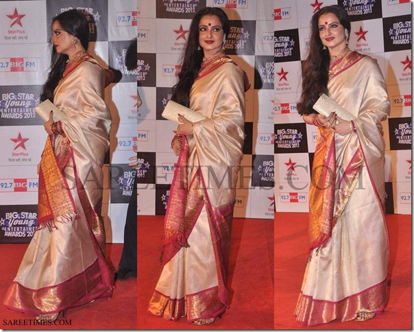 Rekha_Designer_Traditional_Silk_Saree (11)