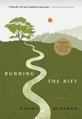 RunningTheRift