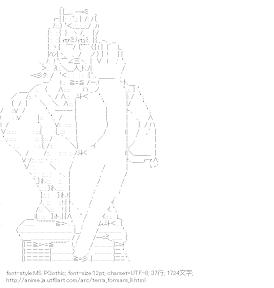[AA]ドナテロ・K・デイヴス (テラフォーマーズ)