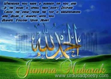 Jumma-Mubarak-Friday