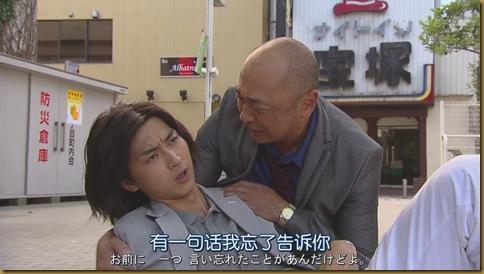 人人-堂吉訶德-11end[16-54-21]